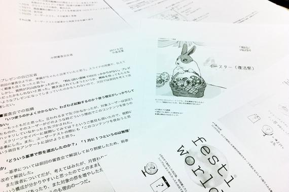 kusunoki_1106_2.jpg