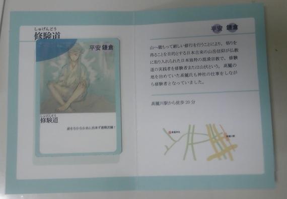 yoshihashi_1110_1.jpg