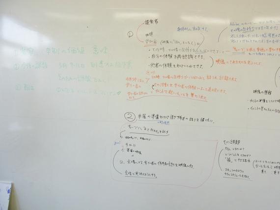 sunaga_1225_02.jpg
